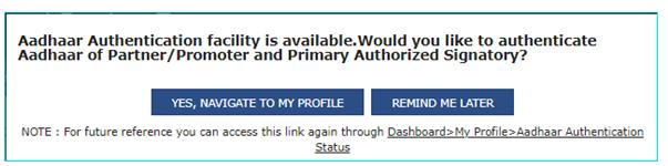 Aadhaar-Authentication-step1