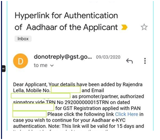 Aadhaar-Authentication-step5